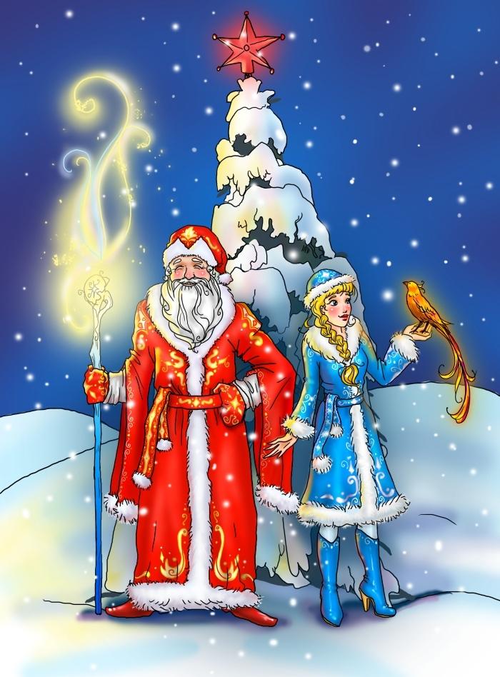 Днем учителя, картинки дед мороз и снегурочка новый год